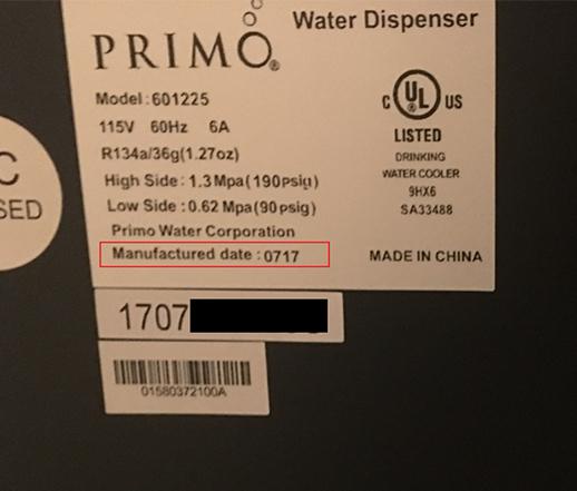 model 601225 manufactured date 0717